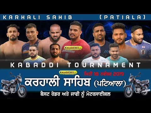 Karhali Sahib (Patiala) Kabaddi Tournament 18 Nov 2019