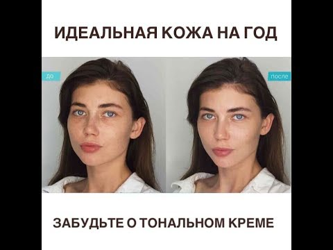 Перманентный макияж лица BB GLOW в студии Сезон Красоты