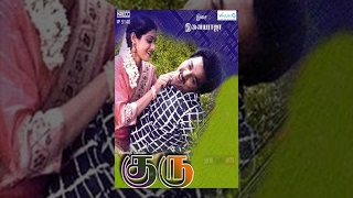 Guru - Sri Devi Tamil Full Hd Movie