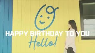 생일 축하해요 :D