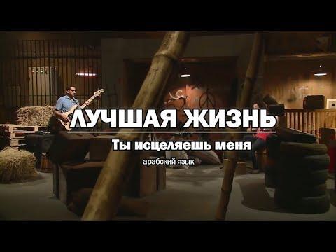 Дорама не в деньгах счастье на русском языке