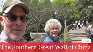 preview picture of video 'Southern Great Wall of China'