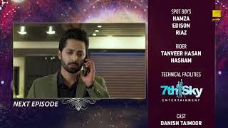 Deewangi - Episode 40 Teaser - 12th August 2020 - HAR PAL GEO