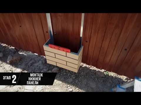 Монтаж ПИКС столба на забор из профнастила
