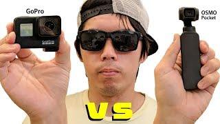 ガチンコ比較!GoPro7 vs OSMO POCKET