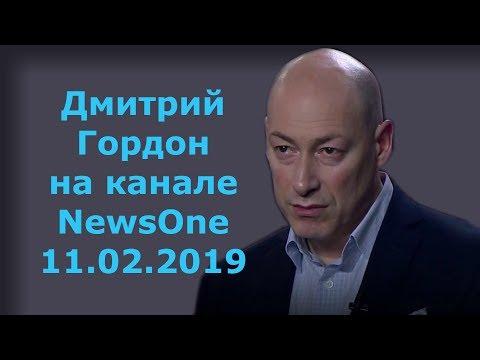 Дмитрий Гордон на канале \