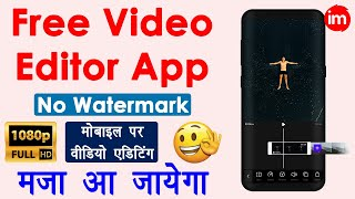 Best Video Editor HD 2020 No Watermark | VITA video editor app | mobile par video editing kaise kare - Download this Video in MP3, M4A, WEBM, MP4, 3GP