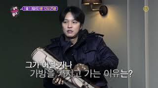 SBS [살짝 미쳐도 좋아] - 13일(토) 예고