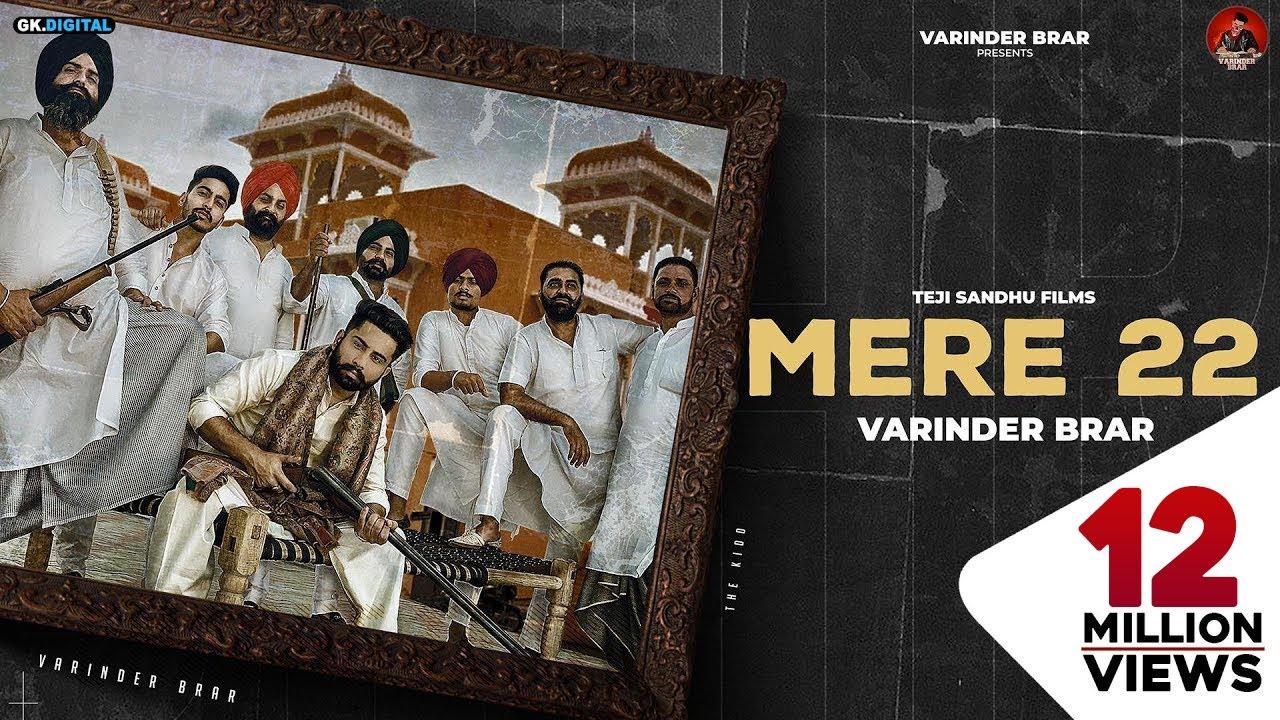 MERE 22 Lyrics -Varinder Brar -Signature Lyrics