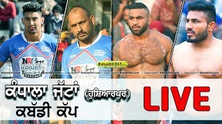 🔴 [Live] Kandhala Jattan (Hoshiarpur) Kabaddi Tournament 14 Nov 2018