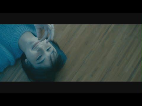 Zico, Luna - It Was Love