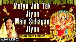 Maiya Jab Tak Jiyun Main Suhagan Jiyun Devi Bhajan By ANURADHA PAUDWAL I Full Audio Songs Juke Box  KORALA MAAN : DISMISS 141 (FULL AUDIO) DESI CREW |LATEST PUNJABI SONGS 2020 | NEW PUNJABI SONG 2020 | DOWNLOAD VIDEO IN MP3, M4A, WEBM, MP4, 3GP ETC  #EDUCRATSWEB