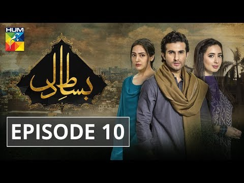 Bisaat e Dil EP10 is Temporary Not Available