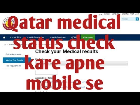 How to Get Online Appointment for Medical Test in Qatar