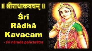 Sri Radha Kavacham