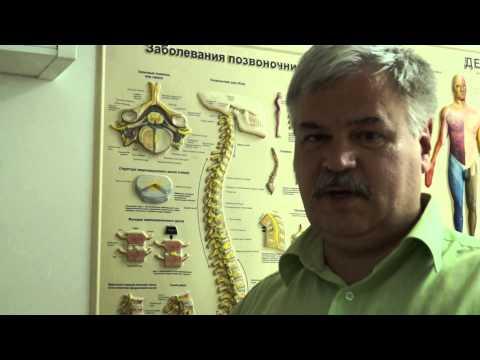 Где можно вылечить остеохондроз