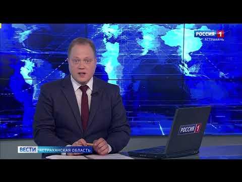 Управлением Россельхознадзора выявлен ряд нарушений при проверке ветеринарной аптеки в Астраханской области