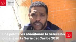 Cubanos apoyan deserción de peloteros que escaparon en Serie del Caribe