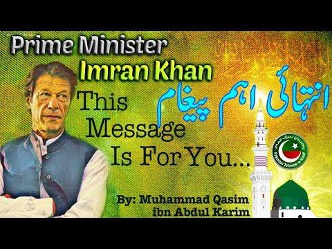 Zaroori Pegham   Imran Khan, PTI aur Muslim Ummah k Liye, Muhammad Qasim Ibn AbdulKarim Ki Taraf Se