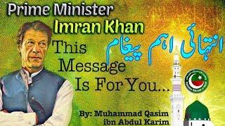 watch Muhammad Qasim Ibn AbdulKarim message for Imran Khan & Muslim Ummah