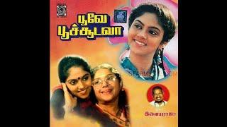 Poove Poochoodava (Male Version) - Poove  Poochoodava (1985) - Tamil Movie Audio Songs Remastered