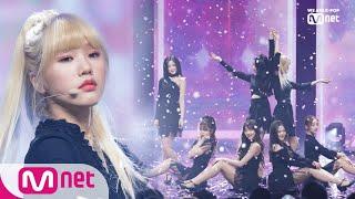 [OH MY GIRL - The fifth season(SSFWL)] KPOP TV Show | M COUNTDOWN 190523 EP.620