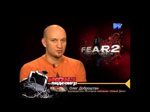 Икона видеоигр 2 - 004 FEAR - 08 02 2009