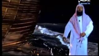 Les Histoires des Prophètes 16 [YûnusJonas]