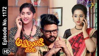 Attarintiki Daredi | 7th August 2018 | Full Episode No 1172 | ETV Telugu