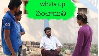 Whatsapp panchayiti   village comedy   inspired by my village show