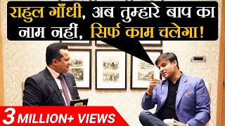 ये क्या कह दिया Vivek Oberoi ने ? | Upcoming Movie PM Narendra Modi  | Dr. Vivek Bindra