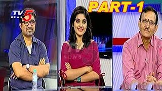 Nani 'Gentleman' Movie Team Chit Chat | Part-1 | TV5 News