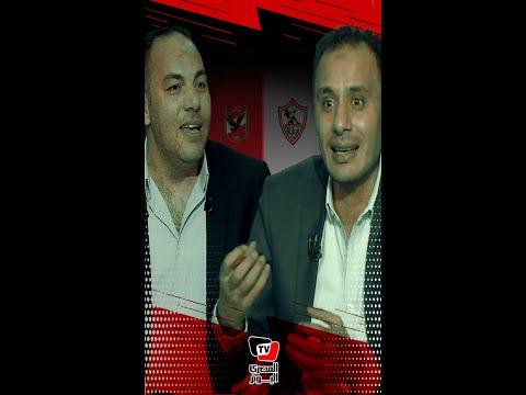 استمتع بتحليل مباريات الدوري المصري مع طارق السيد وأحمد بلال
