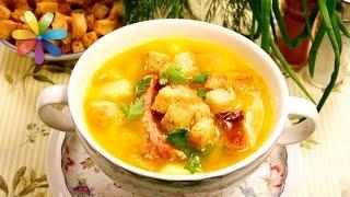 Родные не любят гороховый суп? Приготовьте его по-новому! – Все буде добре. Выпуск 690 от 20.10.15