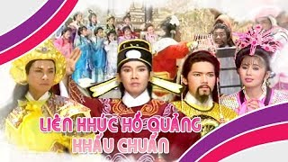 Khấu Chuẩn - Liên Khúc Hồ Quang - Vũ Linh