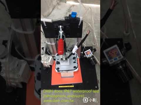 DWH IP67 IP68密封測試(大氣壓力)DWH-3BK Φ8.0mm