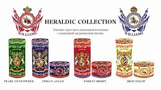 WILLIAMS HERALDIC COLLECTION