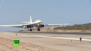 Российские стратегические ракетоносцы Ту-160 приземлились в Венесуэле — видео