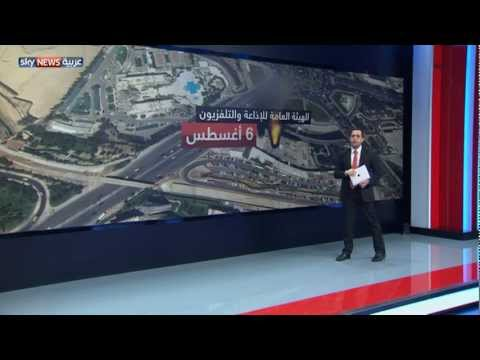 ساحة الأمويين بالعاصمة السورية دمشق