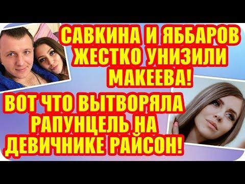 Giochi di sesso russi per giocare