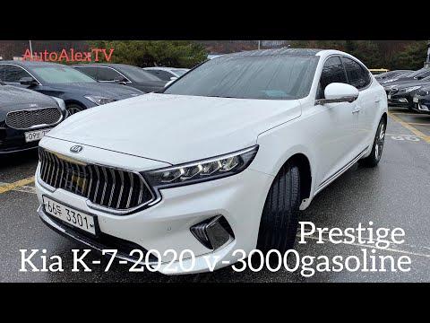 2020Kia K7-v3.0 GDI gasoline (2.5 gdi, 3.0 lpg, 2.2 diesel)