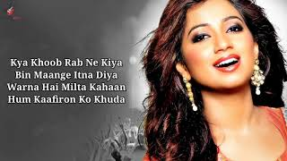 Hasi (Female) Lyrics | Shreya Ghoshal | Hamari   - YouTube