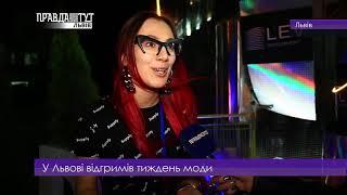 Lviv ART 15.10.2019