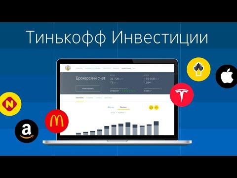Заработок в интернете через через телефон