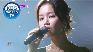 LEE HI (이하이) - HOLO (홀로) [Music Bank COMEBACK / 2020.07.24]
