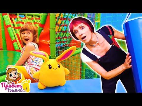 Бьянка, Маша Капуки и Лаки на детской площадке. Игры с детьми - Привет, Бьянка!