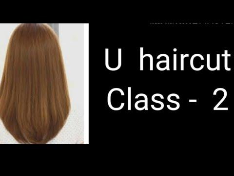 Haircut Sikho//U cut//CLASS -2 //U cut kaise kare//How to do round shape //U cut in a easy way