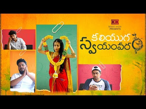 'Kaliyuga Swayamvaram' Telugu Comedy Short Film