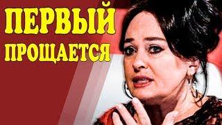 """""""Первый канал"""" прощается с Ларисой Гузеевой  (17.08.2017)"""
