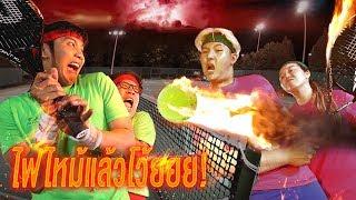 แข่งตีเทนนิสลูกไฟ | The Snack x Epic toys